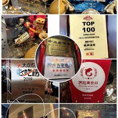 杭州酒家(延安路店)用戶圖片