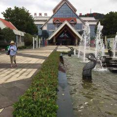 匯川國際溫泉旅遊城用戶圖片