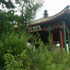 Yunshan Wonderland User Photo