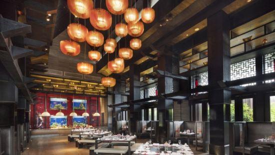 魯能希爾頓酒店海天閣中餐廳