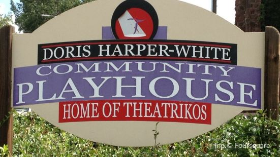Doris-Harper White Community Playhouse