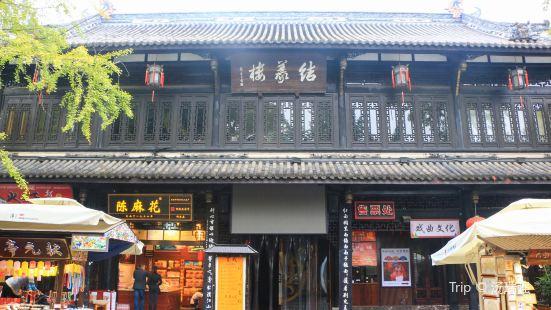 """Performance of """"Three Kingdoms"""" at Jinli Jieyi Pavillion"""
