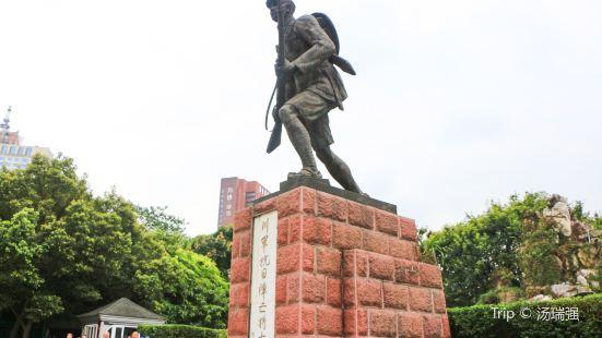 川軍抗日陣亡將士紀念碑