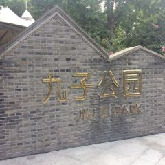 Jiuzi Park User Photo
