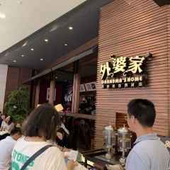 第二樂章(杭州湖濱銀泰店)用戶圖片
