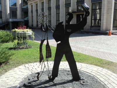 Park of Forged Figures