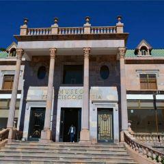 Francisco Goitia Museum User Photo