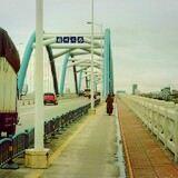 Qiongzhou Bridge User Photo