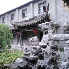 Fuyuan Garden User Photo