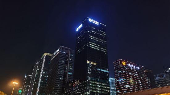 Shimin Guangchang-Nan Square