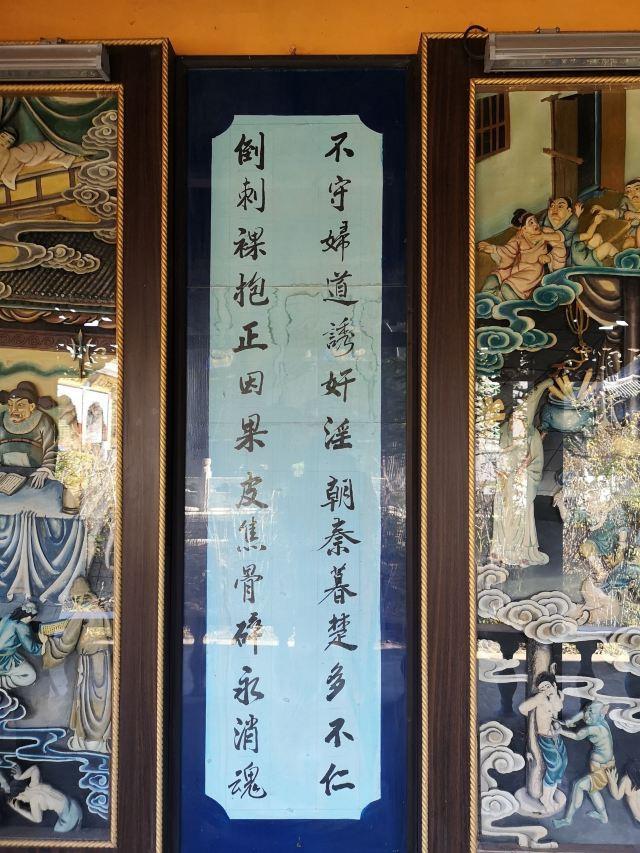 藥泉山鐘靈禪寺