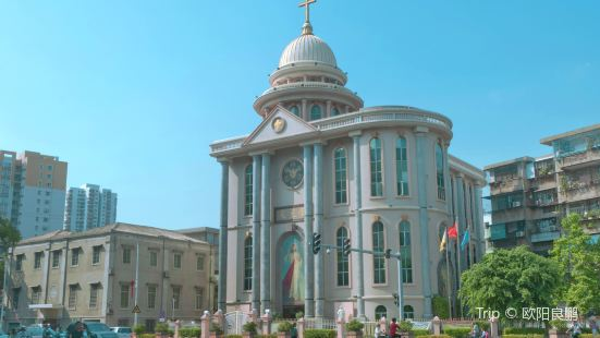 Catholicism Shantou Diocese Cathedral