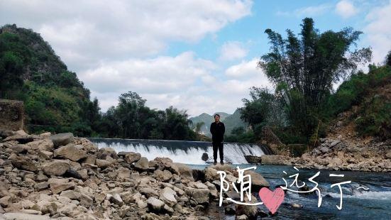 Shuiyuan Cave of Poxin