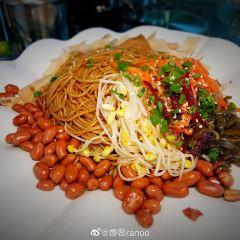 Qiong Cai Wang ( Sanya ) User Photo