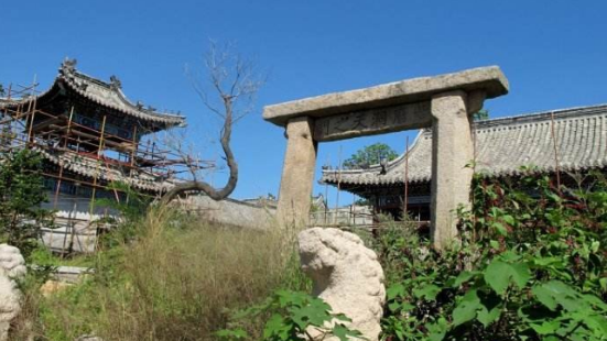 Zifu Cavern