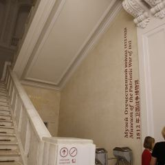The Museum of the Patriotic War of 1812 User Photo