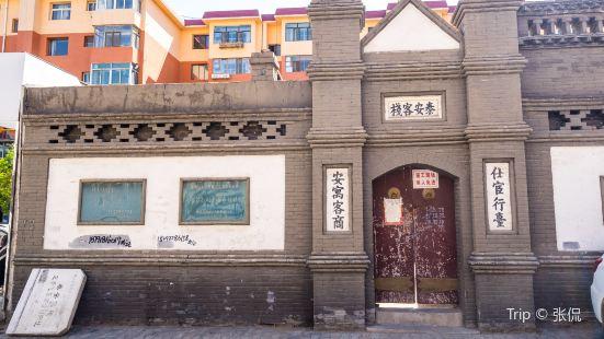 王若飛紀念館