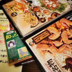 Sekai no yamachan Honten User Photo