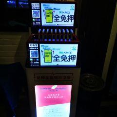 Ji Bao Yu User Photo