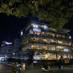 Xinhua Bookstore User Photo
