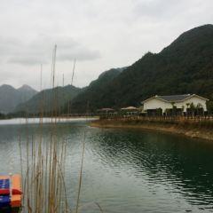 Lanshan Yuanling Nan Dongfang Hot Spring User Photo