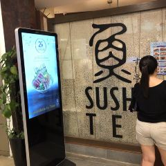 Sushi Tei (VivoCity) User Photo