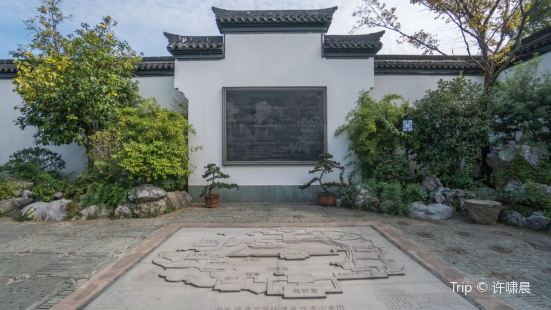 Hangzhou Fangzhiguan
