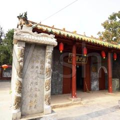 Temple of Hua Mulan User Photo