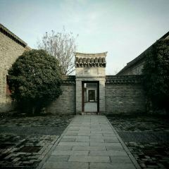 Chen Family Courtyard User Photo