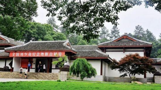 韶山花明樓紀念館