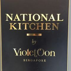 National Kitchen by Violet Oon at National Gallery Singapore User Photo