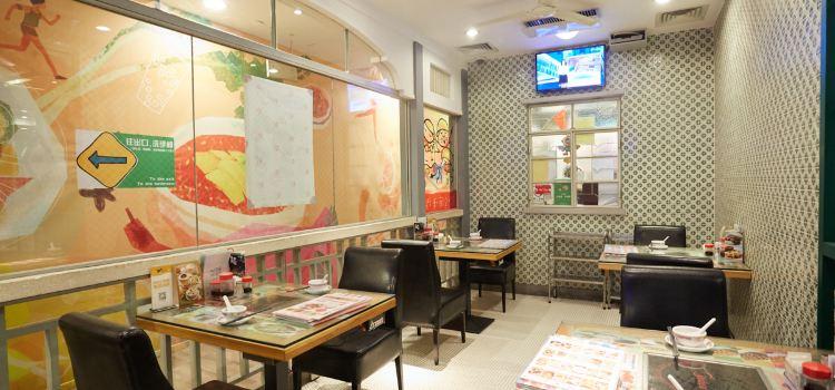 Woo's Hong Kong Cuisine1