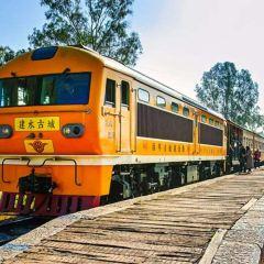 The site of  Gebishi Railway Company User Photo