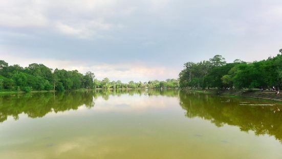 Siem Reap Park