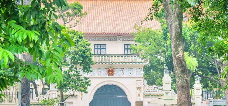 중국대사관
