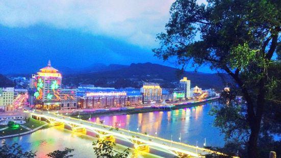 Yuhuang Mountain Park