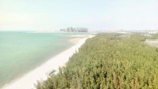 Nanhua Beach