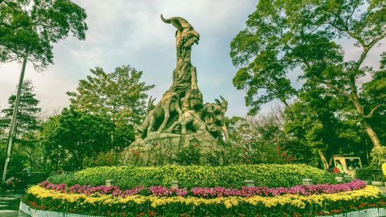 웨슈공원/월수공원