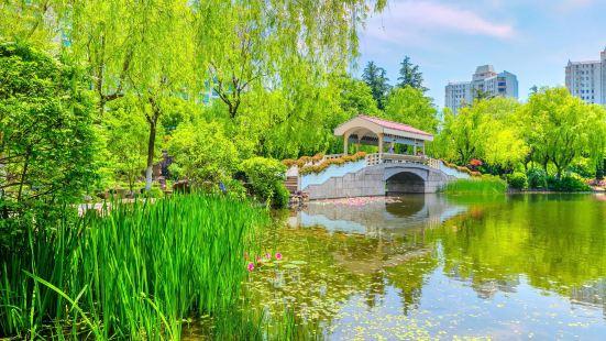 Quyang Park