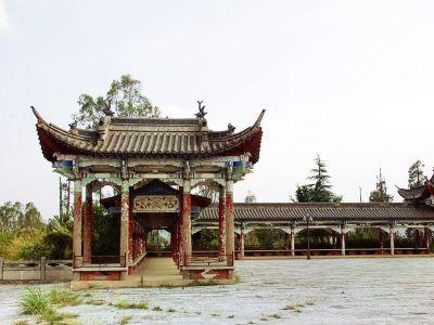 Huanwen Park