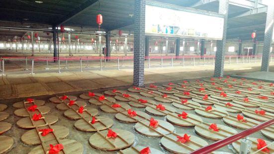 Laobaigan Wine Culture Exhibition Hall
