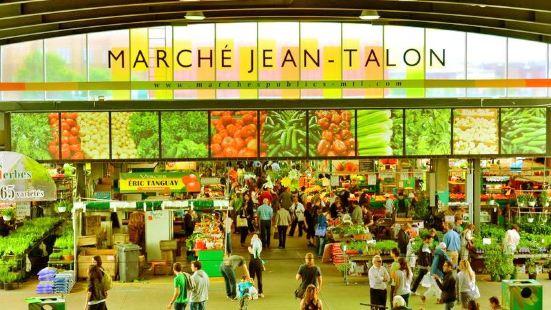 讓·塔隆市場