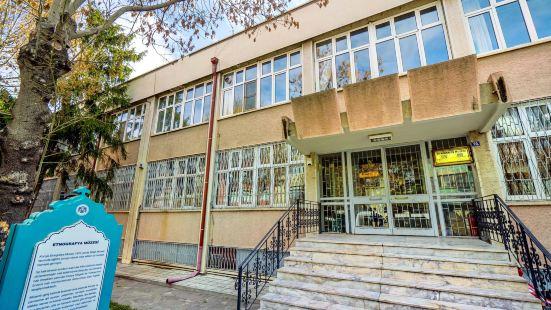 Konya Archaeological Museum