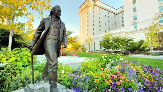 Joseph Smith Memorial Building