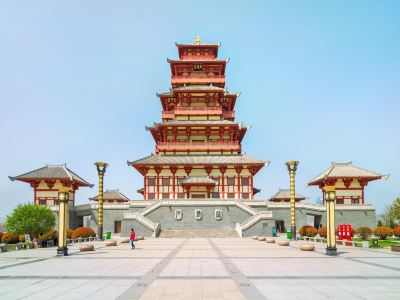 Zhonghua Shigu Park (Northwest Gate)