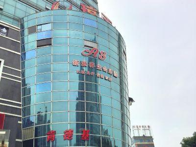 Qiongtian Square