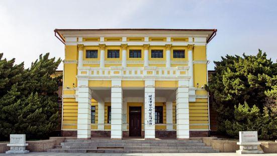 관동군사령부 옛 터 전시관