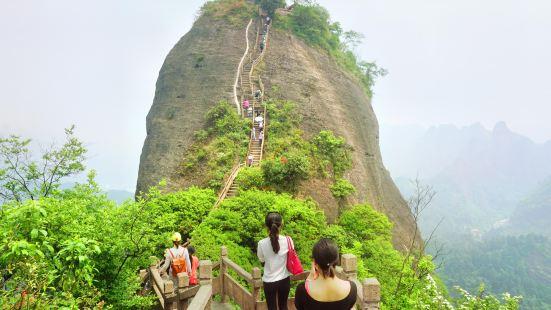 Camel Peak Scenic Area