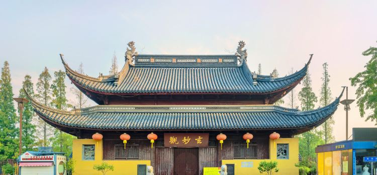 Xuanmiao Temple