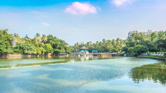 海口人民公園